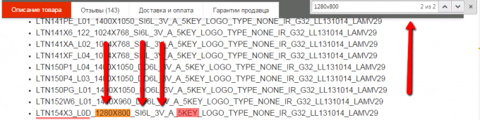 http://prorc.ru/uploads/images/00/12/38/2015/06/21/514572.png